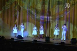 Открытие новой сцены отметили большим концертом