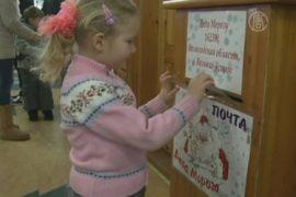 Как работает почтовое отделение Деда Мороза?