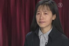 Заключенная лагеря Масанцзя рассказывает о пытках