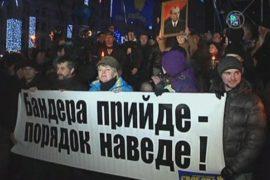 1 января: шествие националистов в память о Бандере