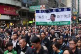 Гонконгцы не хотят в Новый год со старым лидером