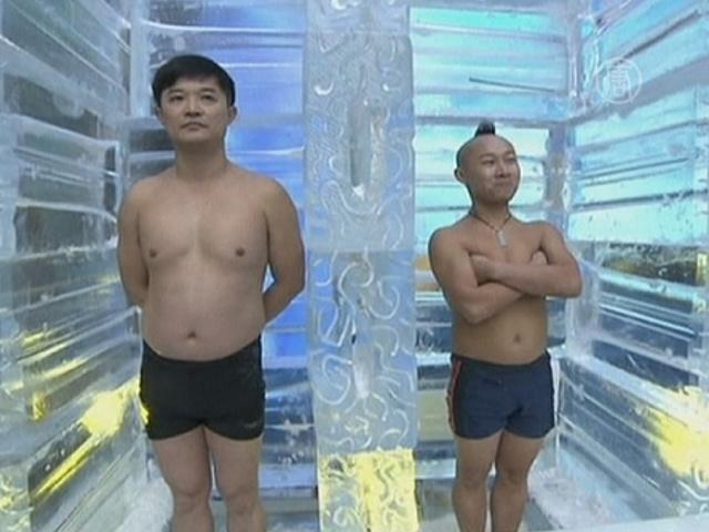Трое китайцев провели 24 часа в ледяных капсулах