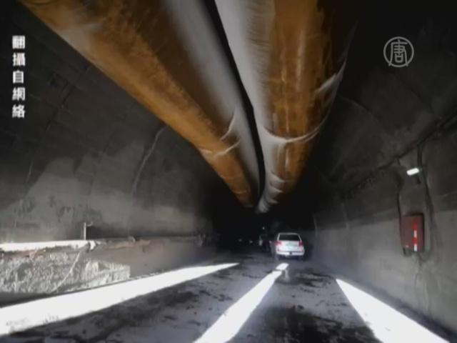 Факт страшного взрыва в туннеле скрывали неделю