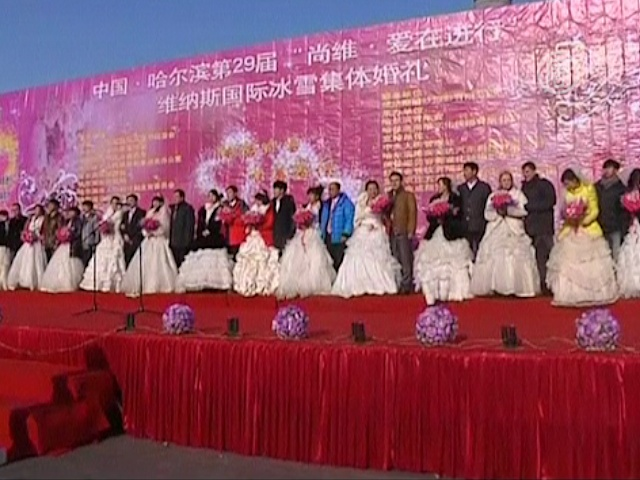 Массовая свадьба при -20 С