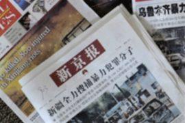 СМИ Китая пытаются противостоять цензуре