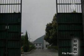 За что в Китае можно попасть в трудовой лагерь?