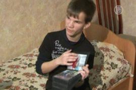 Сирота из Челябинска надеется жить в семье из США