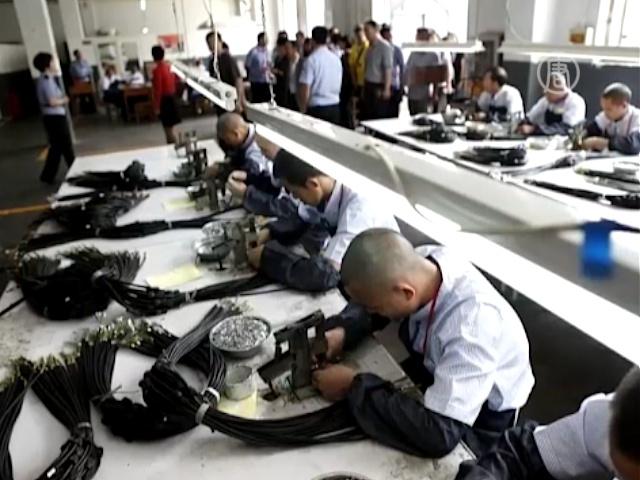 Отчёт: в Китае не доверяют властям и друг другу