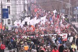 «Марш против подлецов» прошёл в Москве