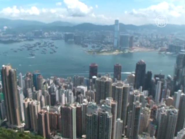 Экономику Гонконга назвали самой свободной