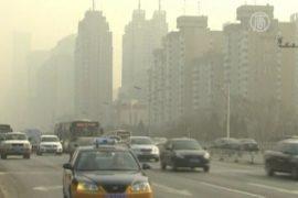 Загрязнение воздуха в Пекине в 45 раз выше нормы