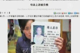 Народ вызволил из тюрьмы мать изнасилованной