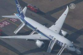 Boeing 787 Dreamliner совершил экстренную посадку
