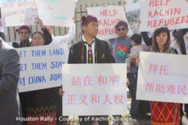 Китай призывают вмешаться в конфликт в Мьянме