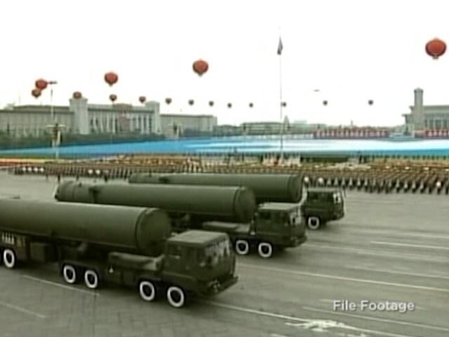Китай готовится к войне с Японией?