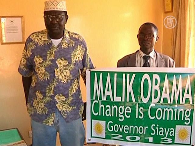 Брат Обамы тоже решил стать президентом