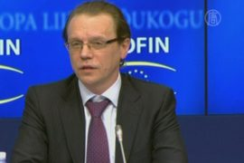 Экофин одобрил налог на финансовые транзакции