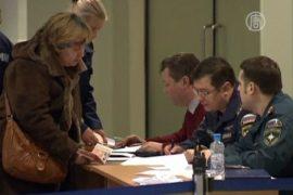 МЧС эвакуировало из Сирии 77 россиян