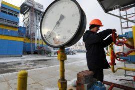 Украина подписала газовый договор с Shell