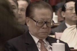 Бывший лидер КНР Цзян Цзэминь оказался «в хвосте»