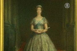 Запрещенный портрет Елизаветы II показали публике