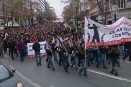 Греки объединились в борьбе с урезанием доходов