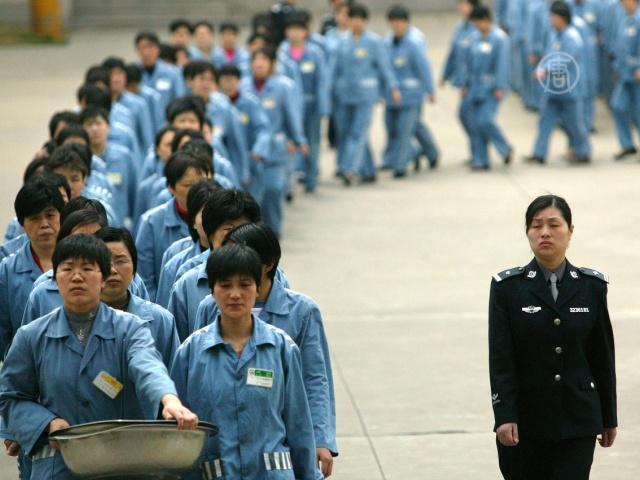 Китай: беременную пытаются перевоспитать трудом