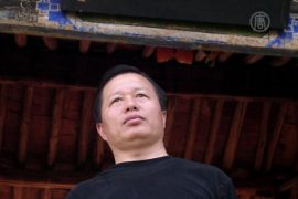 Диссидента из КНР вызволяет из тюрьмы Конгресс США