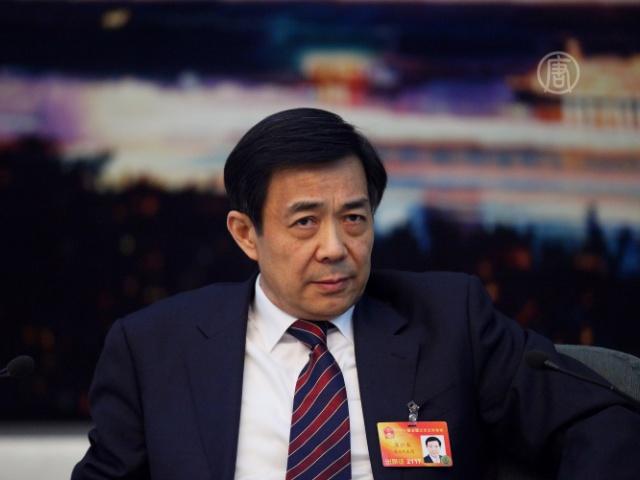 Суд над опальным Бо Силаем так и не состоялся