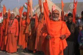 В Индии идёт Кумбха-мела или «праздник кувшинов»