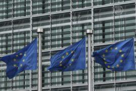 Эксперт – о последствиях европейской интеграции