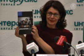 2012 год — худший для России в сфере прав человека
