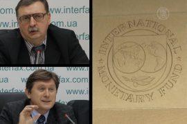 Эксперты – о сотрудничестве Украины с МВФ