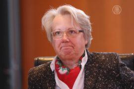 Министра образования ФРГ лишили ученой степени