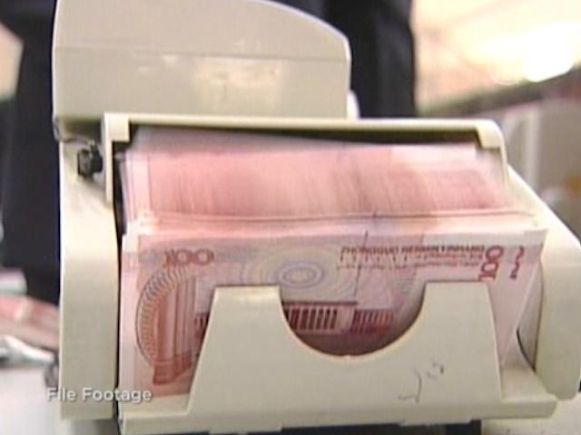 Из Китая «утекают» деньги