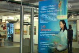 Выставка китайских мастеров открылась в Москве