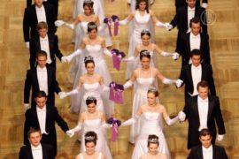 Венский бал: танцуют все!