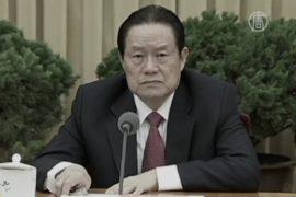 Бывшего главу силовиков в КНР называют предателем