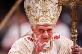 Папа Римский уходит с поста