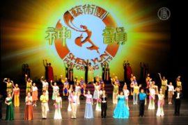 Концерт Shen Yun собирает в Сиднее полные залы