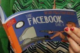 Зависимость от социальных сетей – как вылечиться?