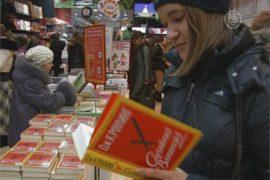 Премьера нового романа Джоан Роулинг в Петербурге