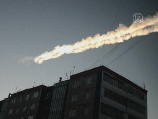 Над Челябинском прошел метеоритный дождь