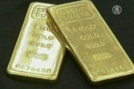 Директору рыбного рынка подбросили 2 кг золота