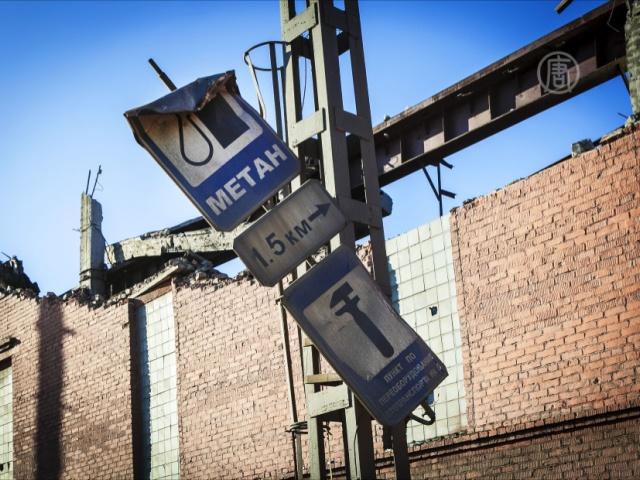 Челябинск восстанавливают после падения метеорита