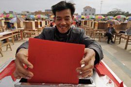 История демократии в отдельной деревне в Китае