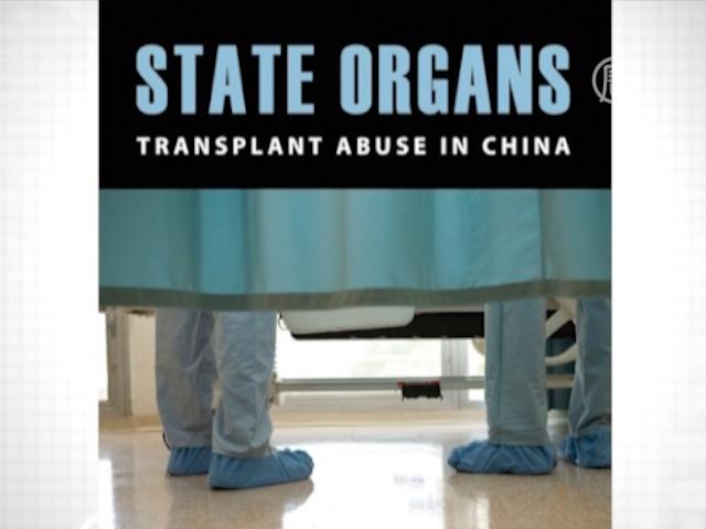 Тайвань: медицинский туризм в КНР могут запретить
