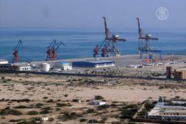 Пакистан отдал свой порт Китаю, Индия беспокоится