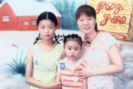 Дочь активиста побывала в тюрьме в 10 лет