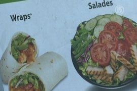 Французы променяли лягушачьи лапки на бутерброды